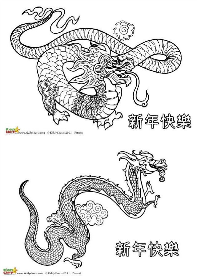 chinese dragon color sheets free printable chinese dragon coloring pages for kids dragon color sheets chinese 1 1