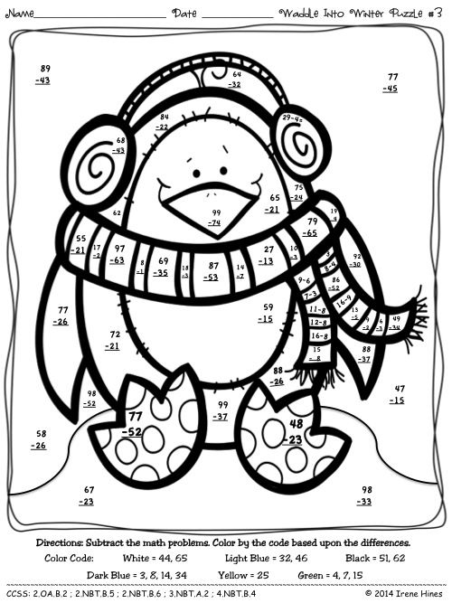 2nd grade math coloring sheets second grade coloring pages printable reezacourbei coloring 2nd sheets coloring grade math