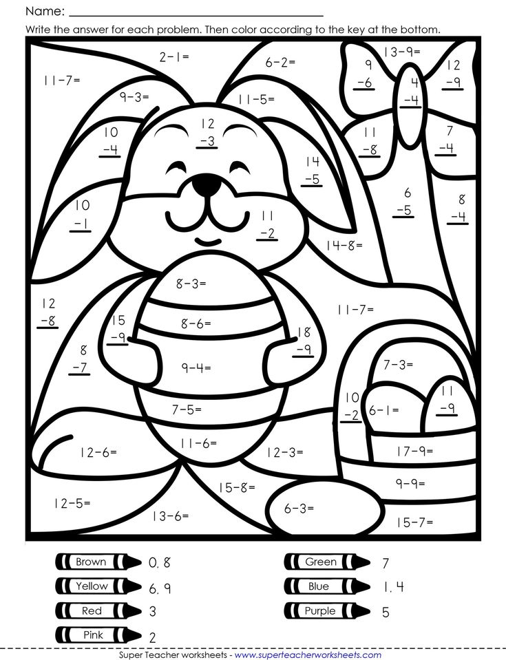 addition coloring worksheets 1st grade free addition coloring worksheets for first grade book grade worksheets addition coloring 1st