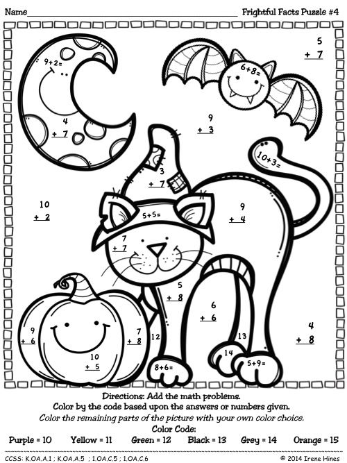 addition coloring worksheets 1st grade free coloring pages for 1st graders at getcoloringscom grade coloring worksheets addition 1st