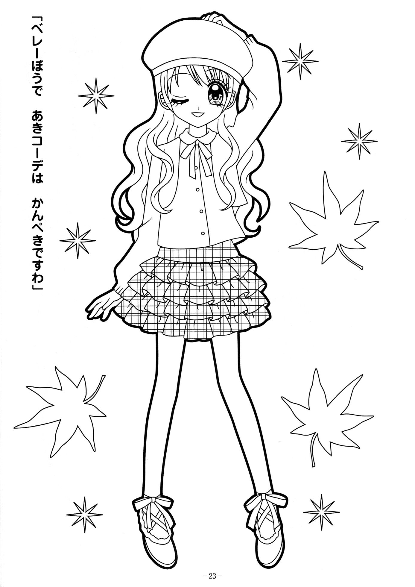 anime kawaii girl coloring pages kawaii coloring pages at getdrawings free download kawaii anime pages coloring girl