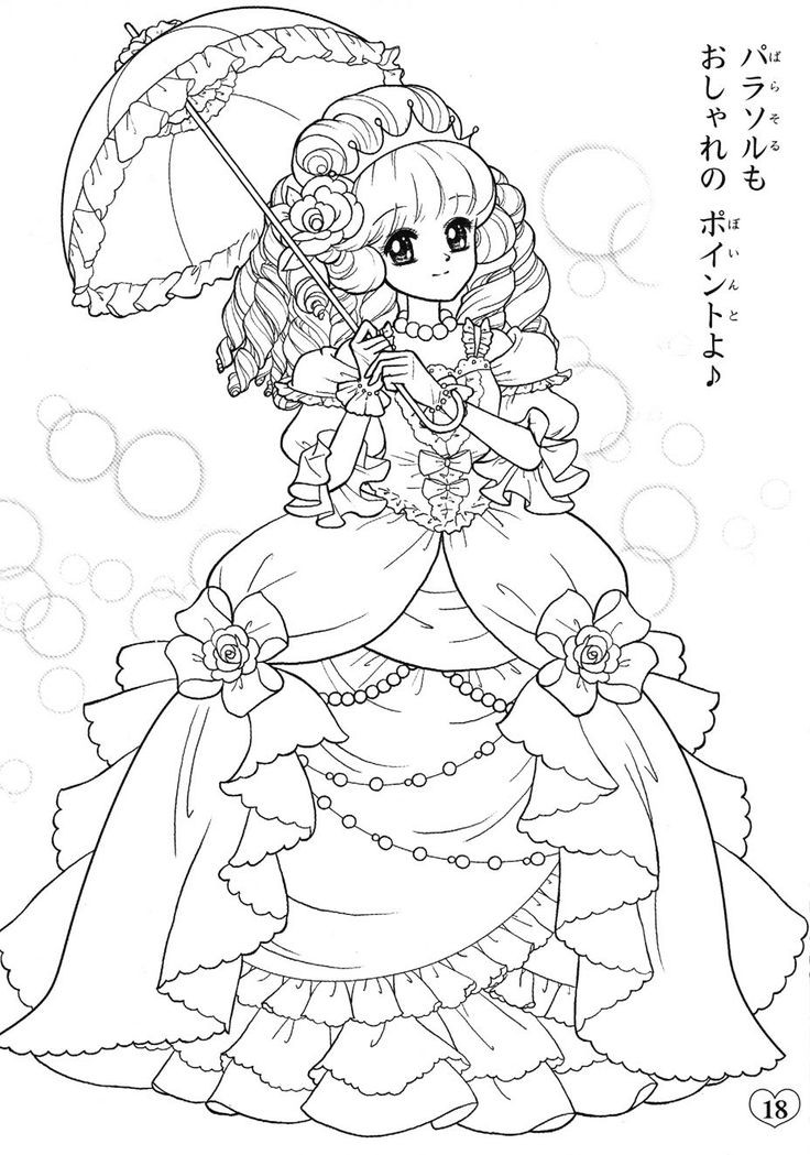 anime kawaii girl coloring pages mardiana chibi girl coloring page free to print onlinejpg girl kawaii anime pages coloring