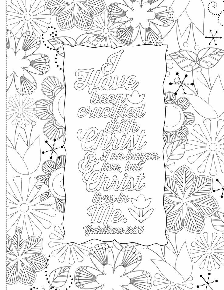 bible related coloring pages quotbook of deuteronomyquot bible coloring page for children coloring pages bible related