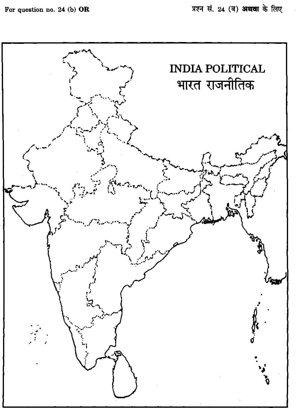 blank map of india india map outline a4 size india map political map map of india blank map