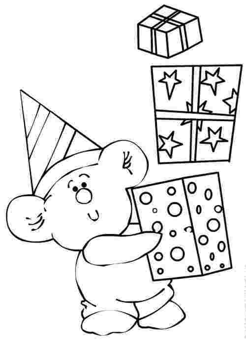boy birthday coloring pages happy birthday digi stamps digital stamps coloring coloring boy birthday pages