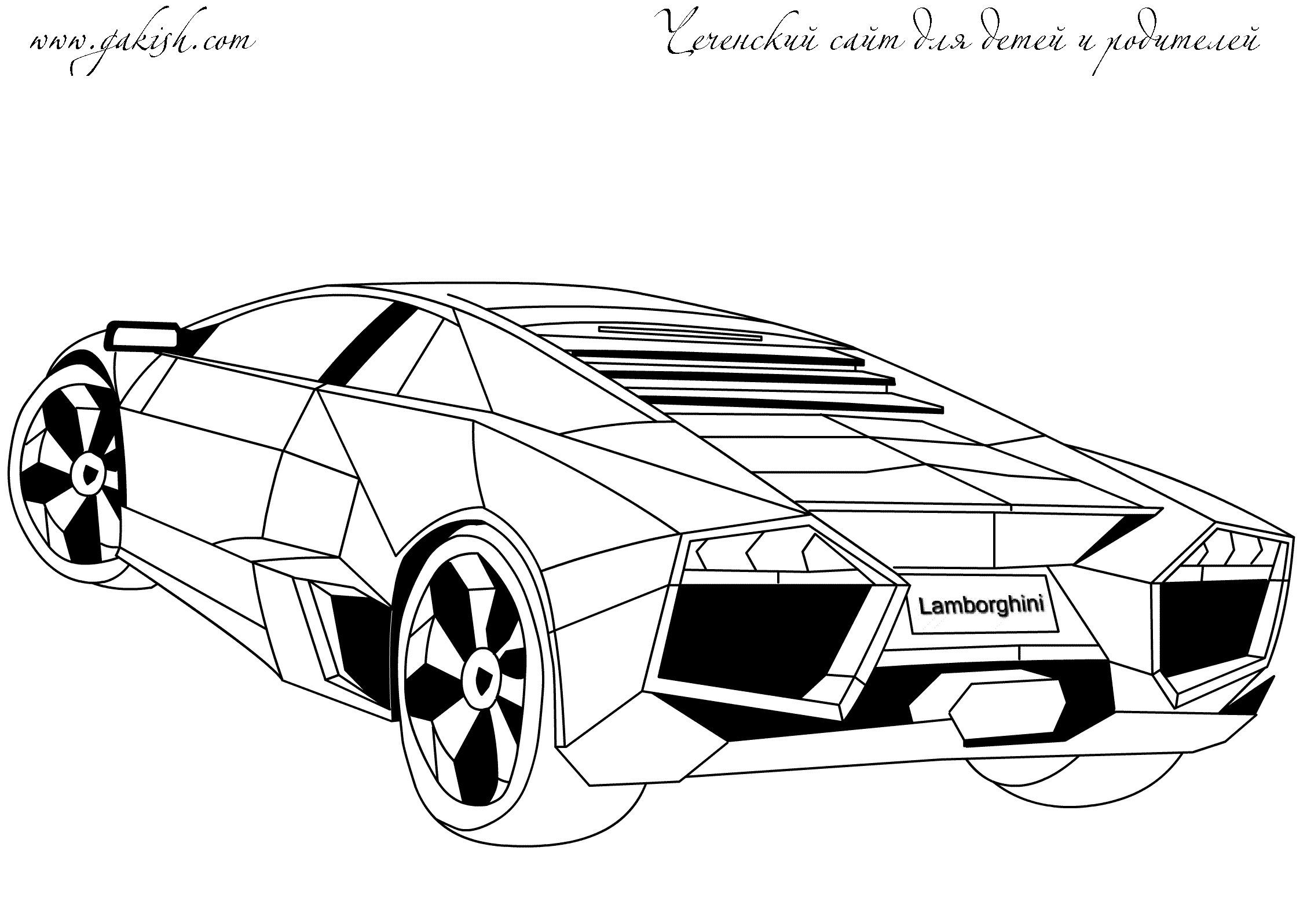 car picture to color car coloring pages best coloring pages for kids picture color car to