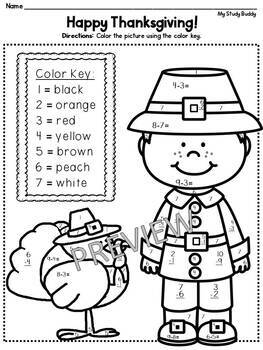 coloring activity for grade 1 free coloring pages for first grade coloring home 1 activity for coloring grade