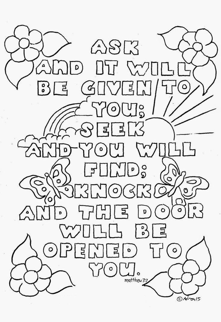 coloring bible verses for kids pin on coloring pages for verses bible kids coloring