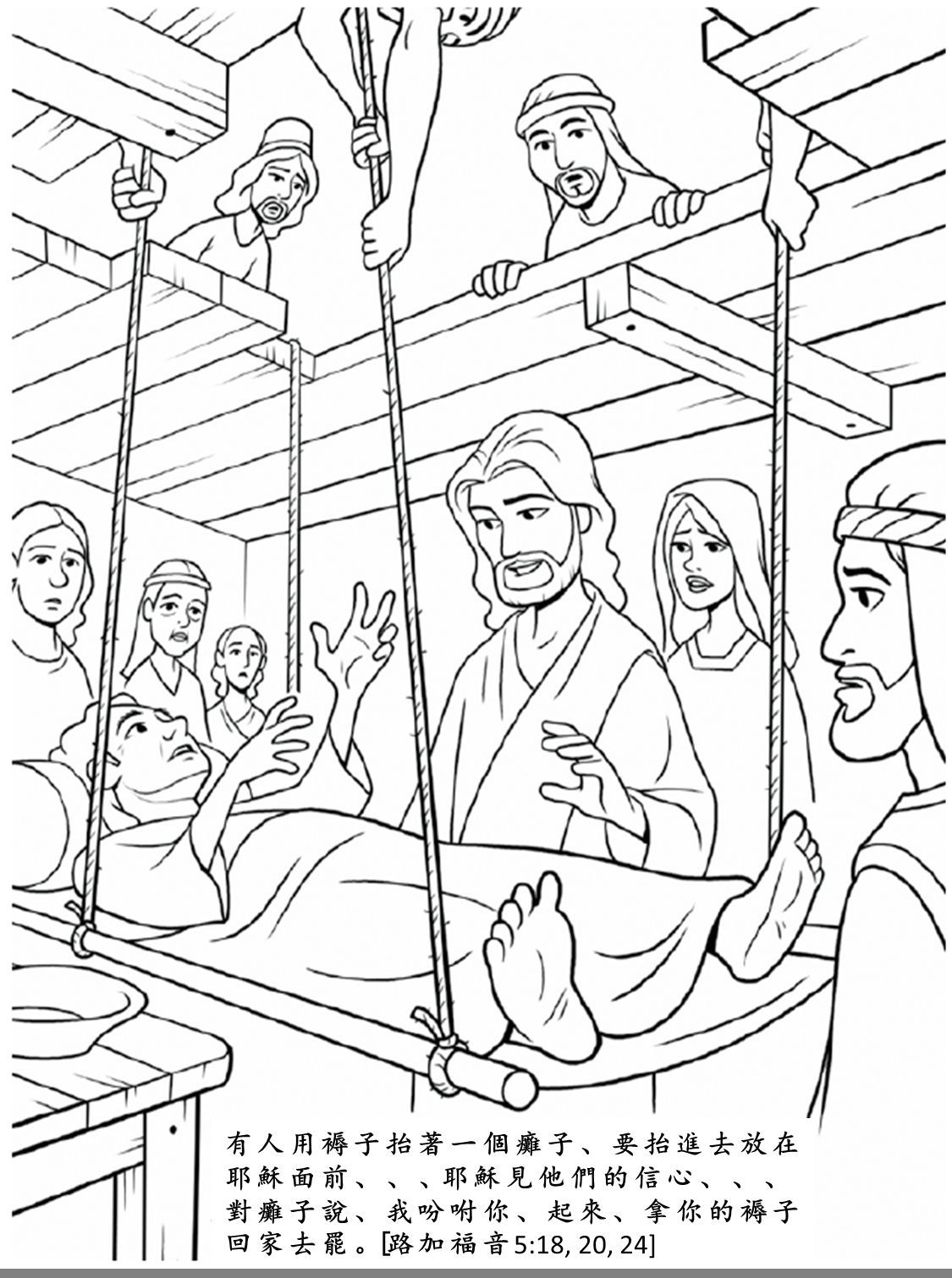 coloring jesus a gift for jesus catholicbraincom coloring jesus