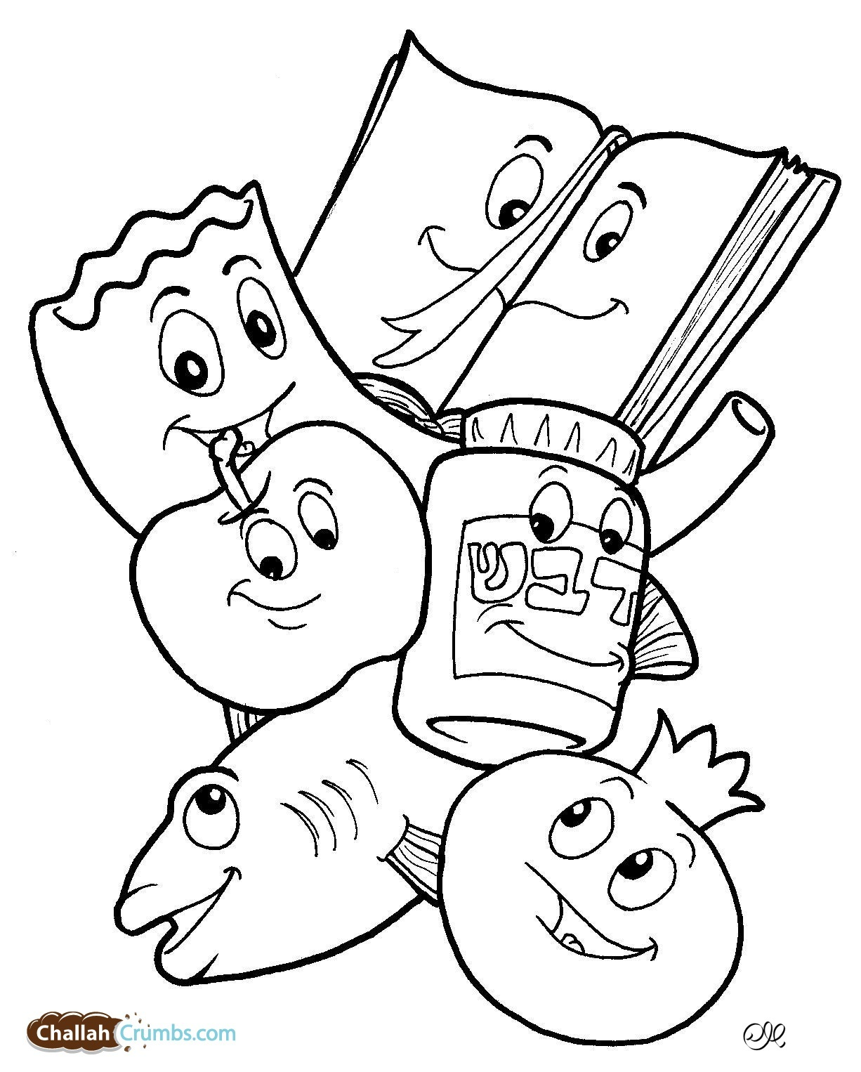 Coloring pages rosh hashanah