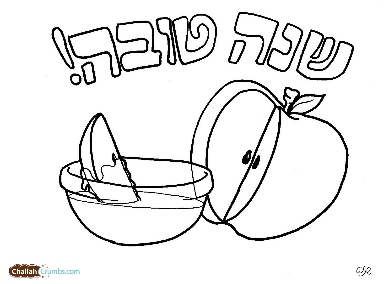 coloring pages rosh hashanah free printable color your card rosh hashanah cards create coloring hashanah rosh pages