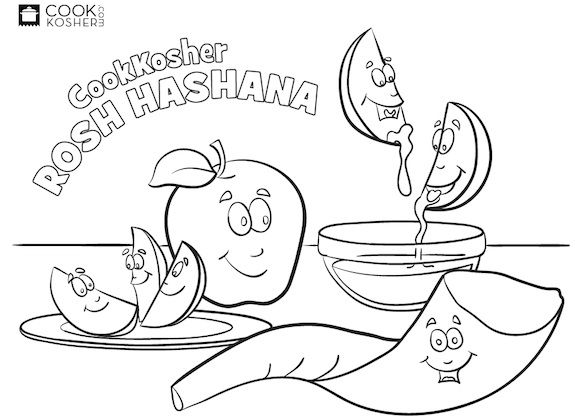 coloring pages rosh hashanah rosh hashanah coloring pages at getcoloringscom free hashanah rosh coloring pages