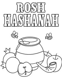 coloring pages rosh hashanah rosh hashanah feast coloring page download print rosh hashanah coloring pages