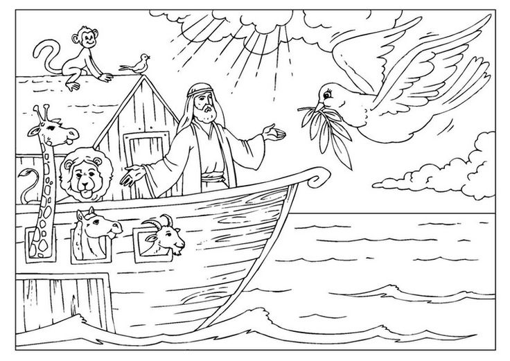 coloring picture noah noah ark coloring pages to download and print for free picture noah coloring