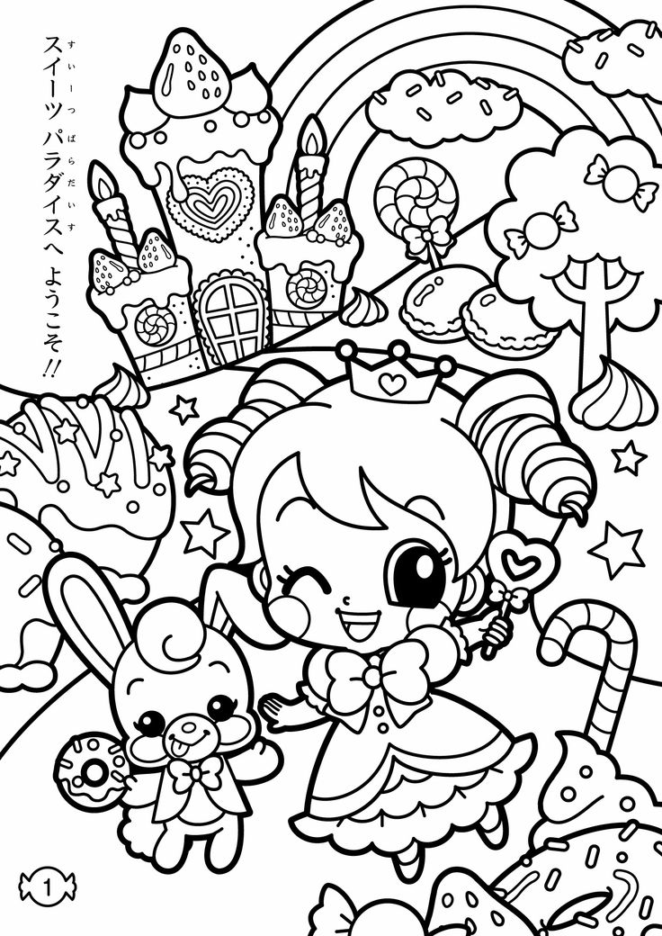 coloring printables kawaii coloring pages to download and print for free printables coloring