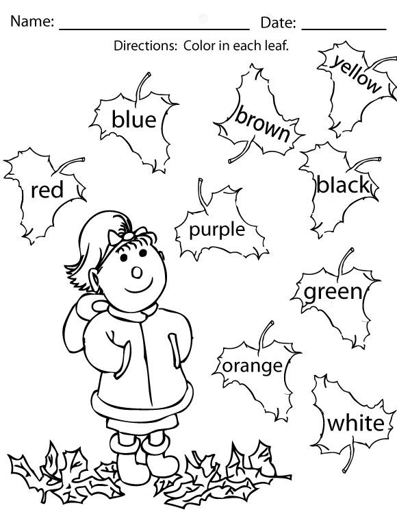 coloring sheets kindergarten fall fall coloring pages for preschoolers free at getcolorings coloring kindergarten sheets fall