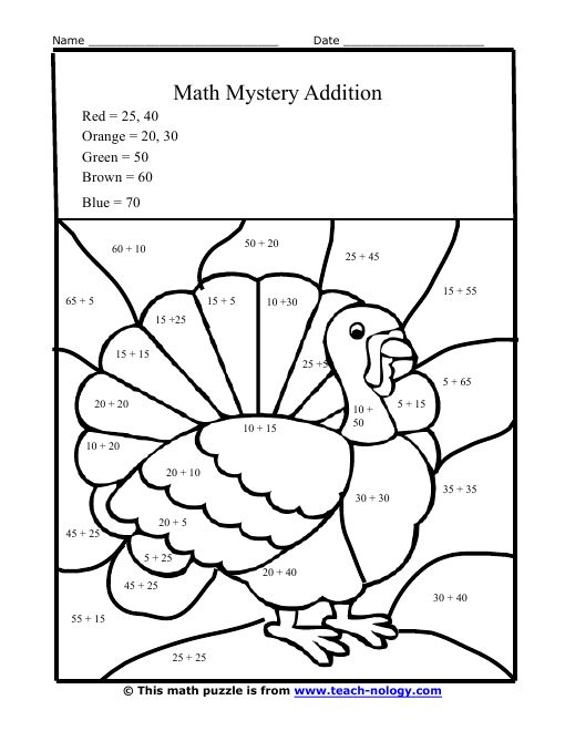 coloring worksheets for grade 2 2nd grade coloring pages free download on clipartmag grade 2 coloring worksheets for