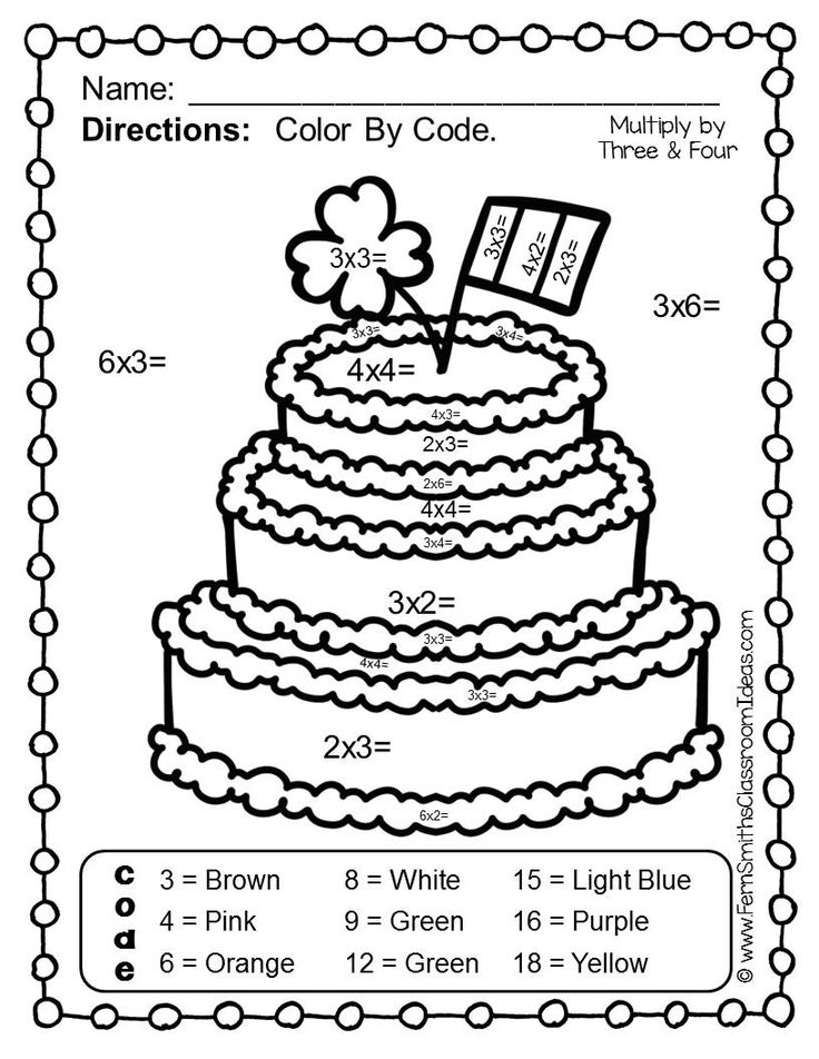 coloring worksheets multiplication 9 best color by number addition subtraction images on multiplication coloring worksheets