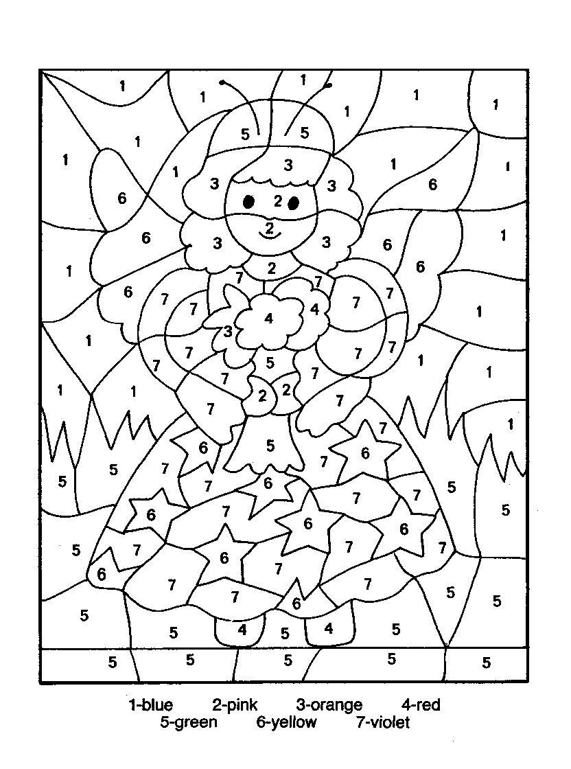 colouring by numbers worksheets free color by number worksheets cool2bkids by colouring numbers worksheets