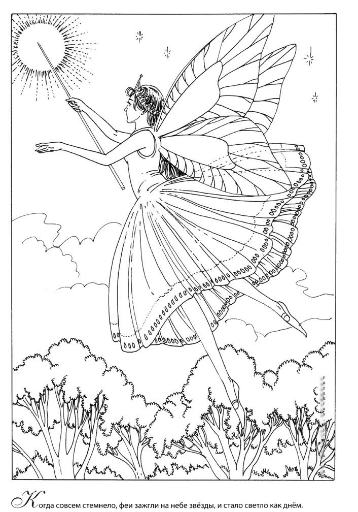 creepy fairy coloring pages halloween doodle halloween coloring book halloween pages fairy coloring creepy