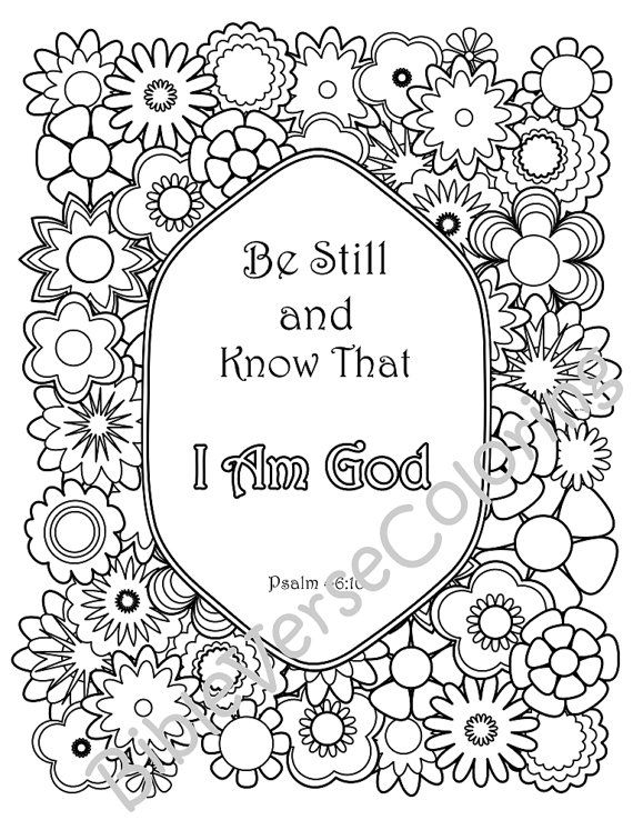 easy bible coloring pages 5 bible verse coloring pages set floral diy adult prayer coloring pages bible easy