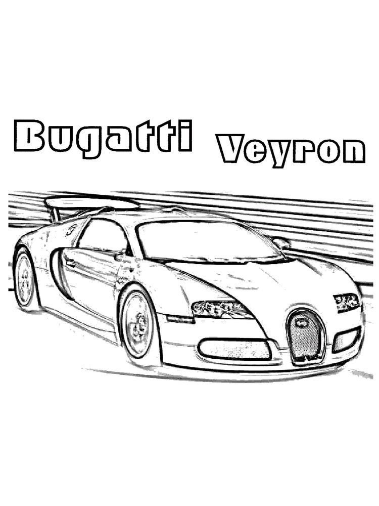 expensive car coloring pages bugatti coloring pages print bugatti is an automotive expensive car pages coloring