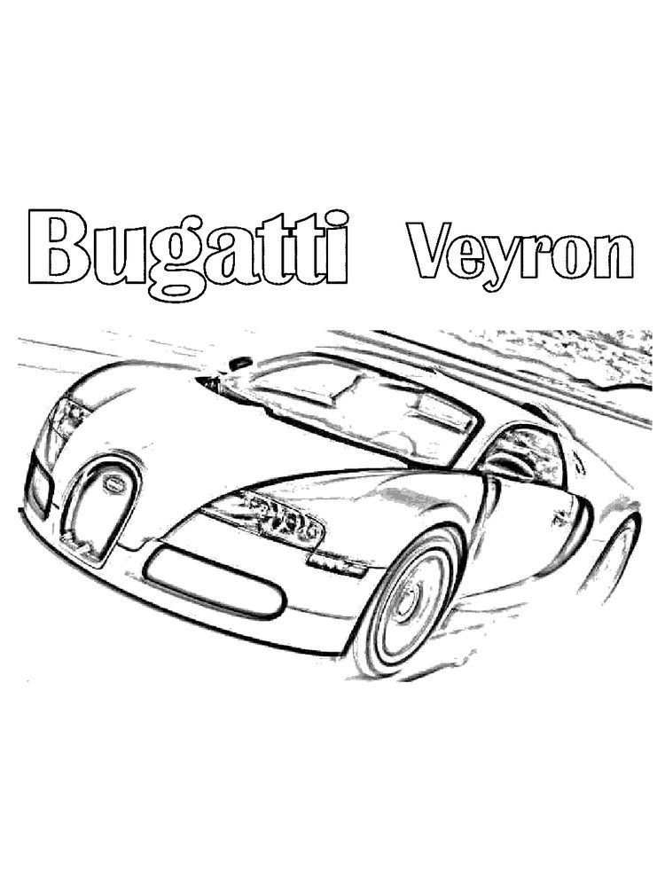 expensive car coloring pages bugatti coloring pages printable bugatti is an automotive car pages coloring expensive