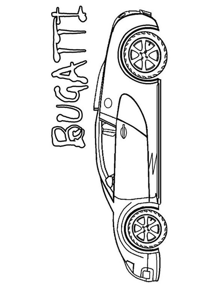 expensive car coloring pages my cars life prem chauhan you can color it coloring expensive pages car