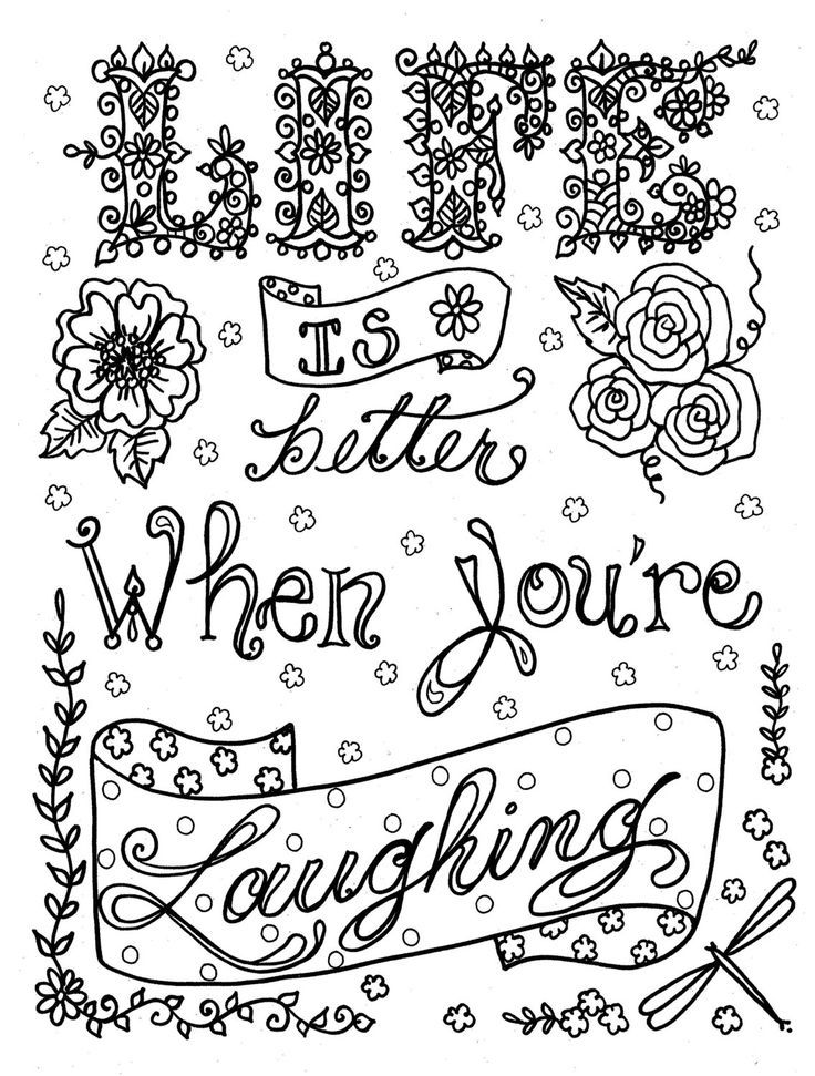 free printable coloring quotes free and printable quote coloring pages perfect for the coloring printable free quotes