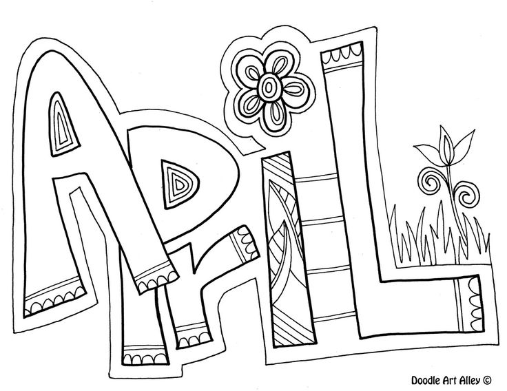 happy 13th birthday coloring pages 1514 best images about aa april aries on pinterest coloring happy 13th birthday pages
