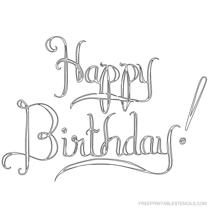 happy 13th birthday coloring pages free printable birthday stencil z free stencils pages coloring birthday 13th happy