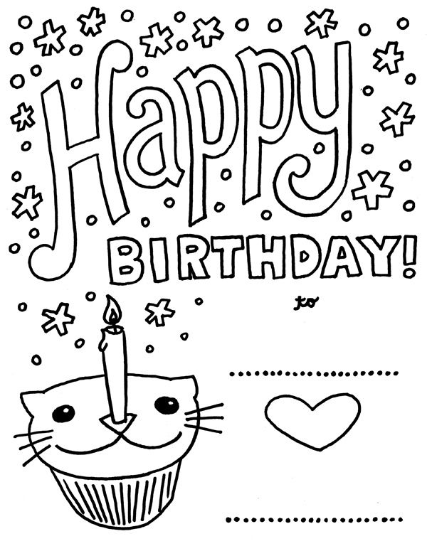 happy birthday cat coloring page happy birthday catcupcake aaliyah stuff happy birthday coloring page birthday cat happy