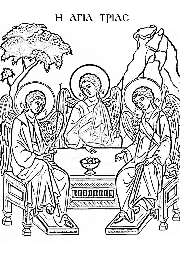 holy trinity coloring pages free trinity sunday 2013 trinity sunday peace lutheran holy pages coloring trinity free