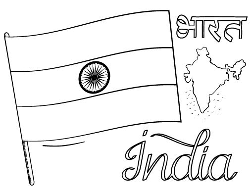 indian flag to colour 321 best coloring pages at coloringcafecom images on to colour flag indian