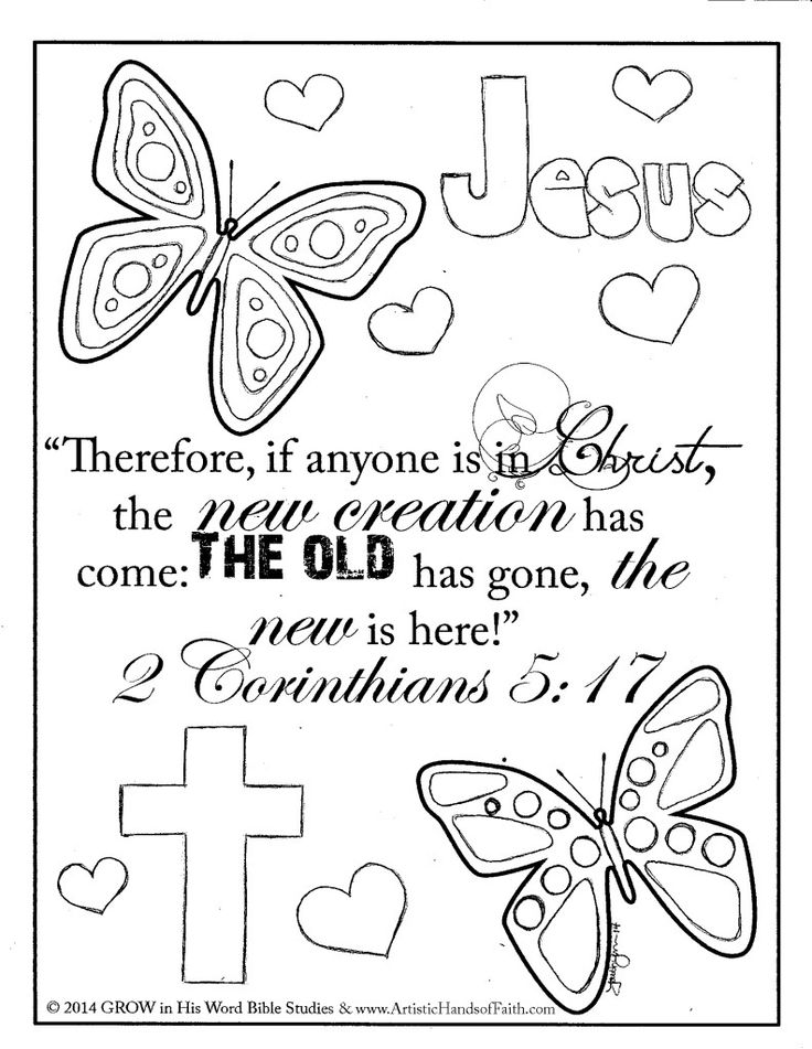 jesus saves coloring page whoever calls on the name of the lord shall be save jesus saves coloring page