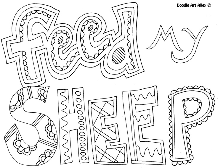 john 21 coloring page 1000 images about jesus feeds the 5000 on pinterest coloring john page 21