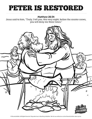 john 21 coloring page john 21 1 17 with images fish crafts preschool jesus coloring 21 john page