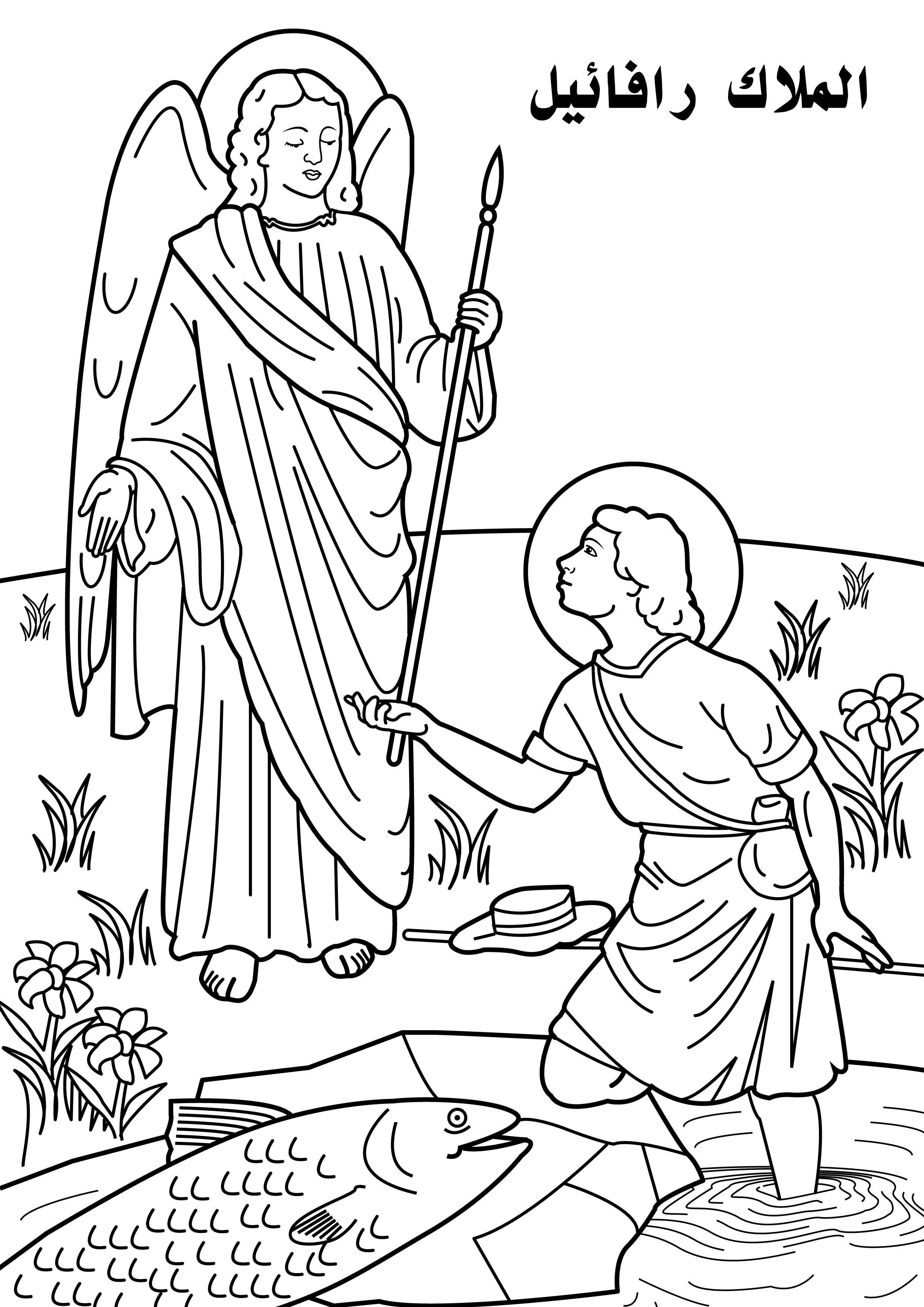 joseph shares food coloring pages share pages shares food coloring joseph