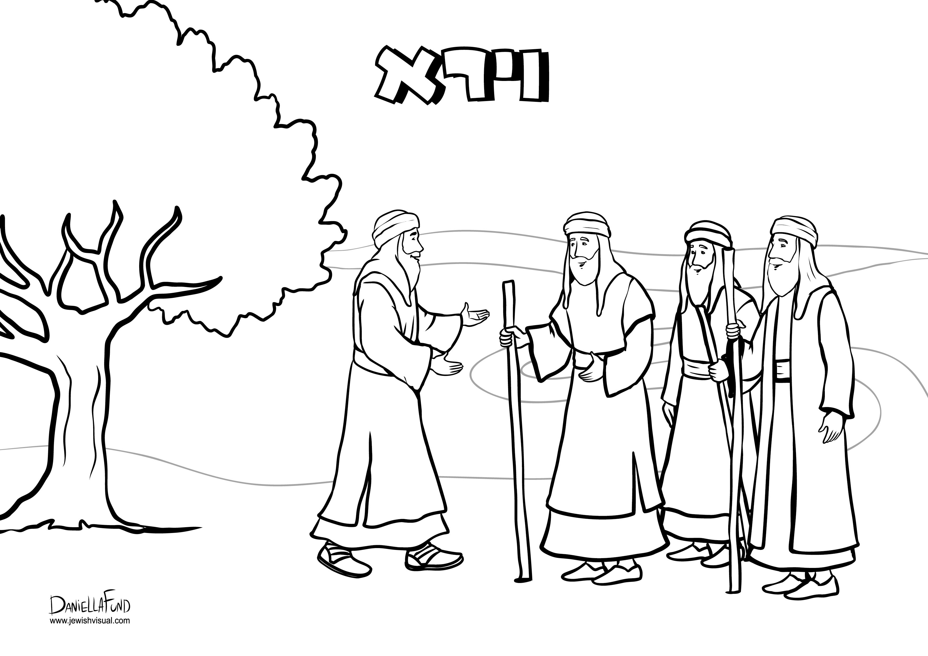 lulav and etrog picture lulav and etrog coloring pages at getdrawings free download and etrog picture lulav