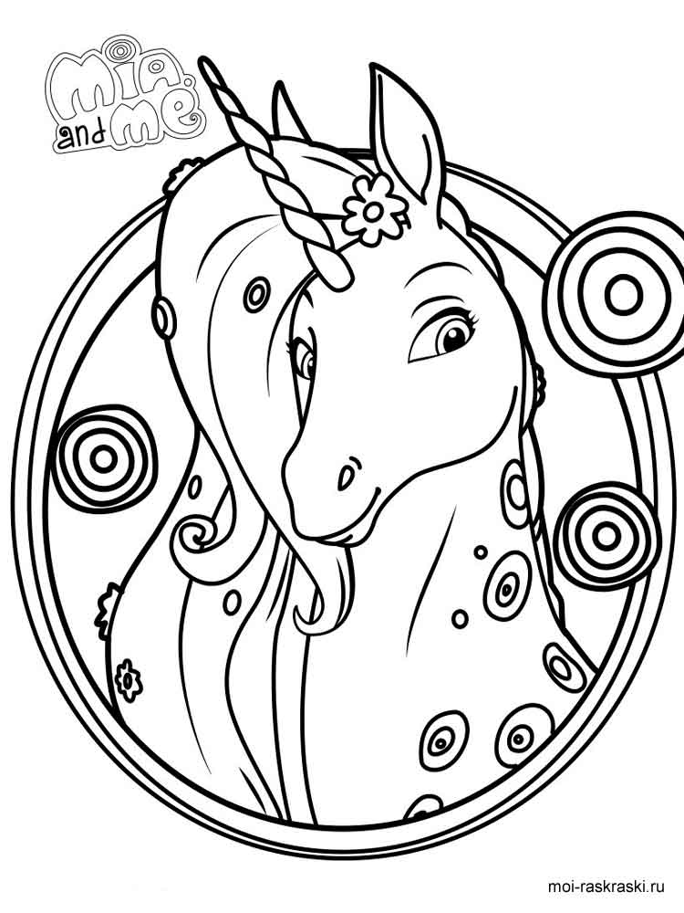 me coloring pages mia and me coloring pages free printable mia and me pages coloring me