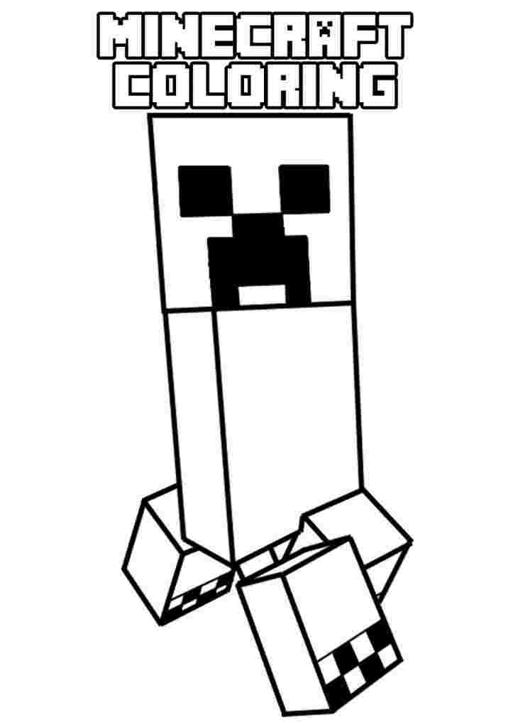 minecraft nether coloring pages minecraft silverfish coloring fun for the boys minecraft coloring pages nether