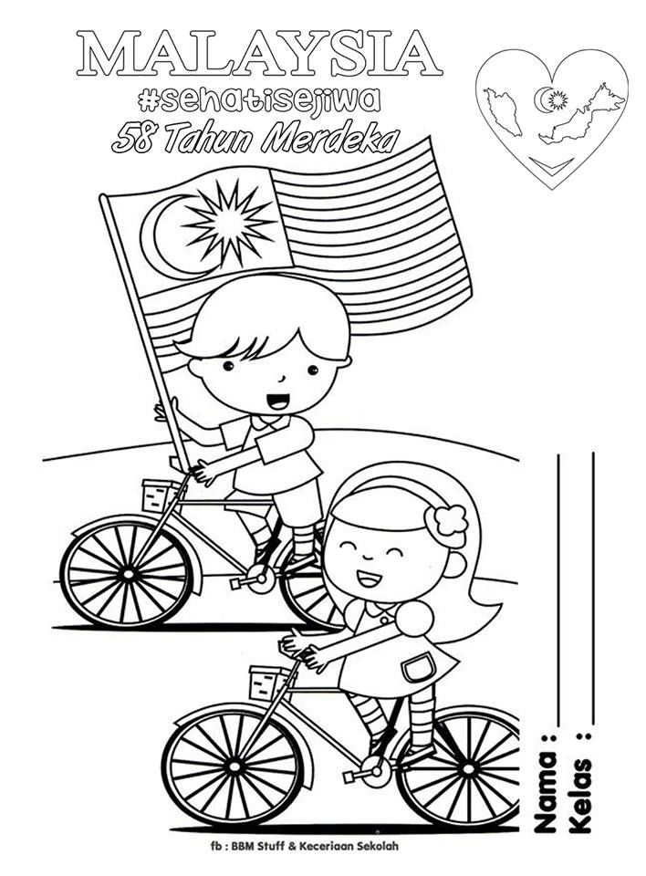 national day coloring pages national day costumes dot to dot printable worksheet coloring national pages day