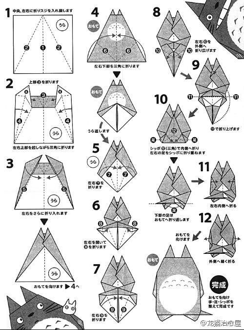origami heart instructions printable 230 best origami images on pinterest paper origami origami heart instructions printable