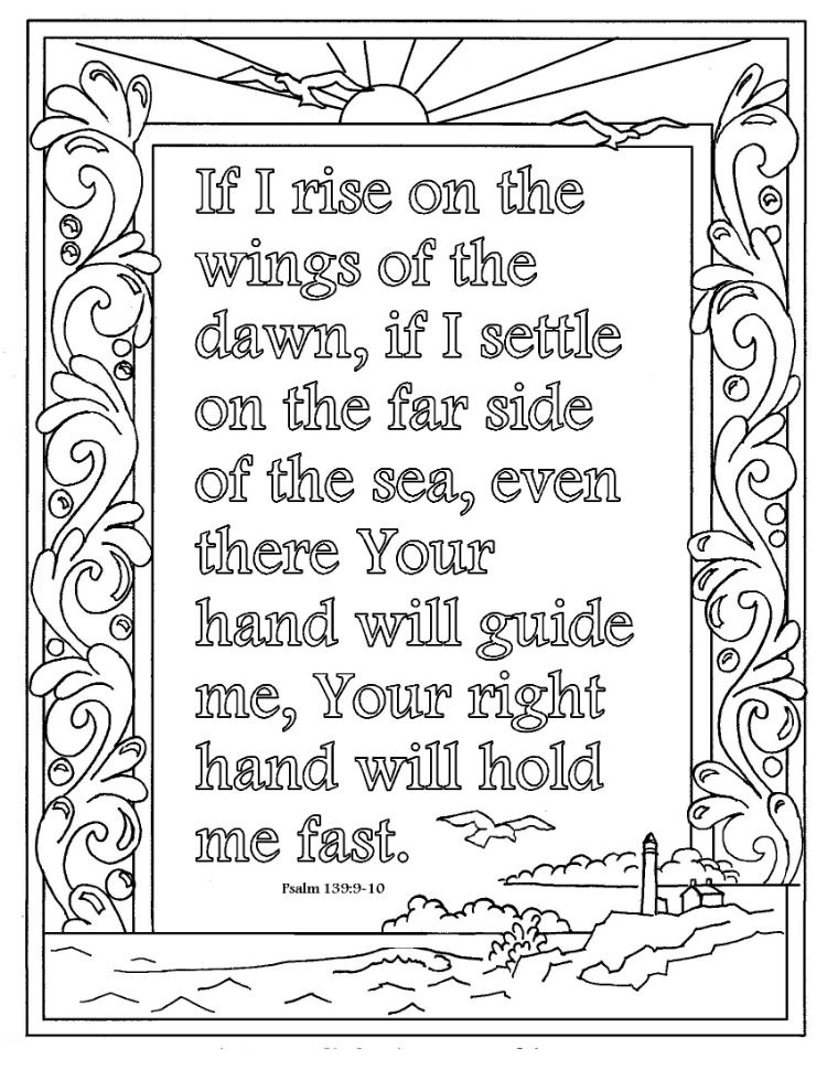 psalm 139 coloring page psalm 139 bible coloring page quoti am fearfully madequot page psalm coloring 139