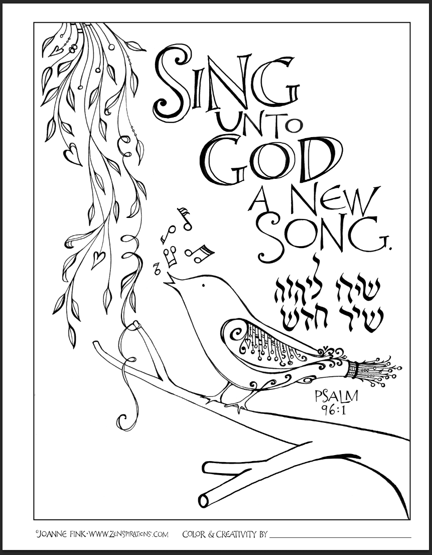 psalms 119 105 coloring page awesome thy word is a lamp unto my feet coloring page page psalms 119 105 coloring
