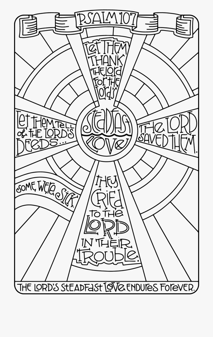 psalms coloring pages look to him and be radiant sweeter than honey psalm pages coloring psalms