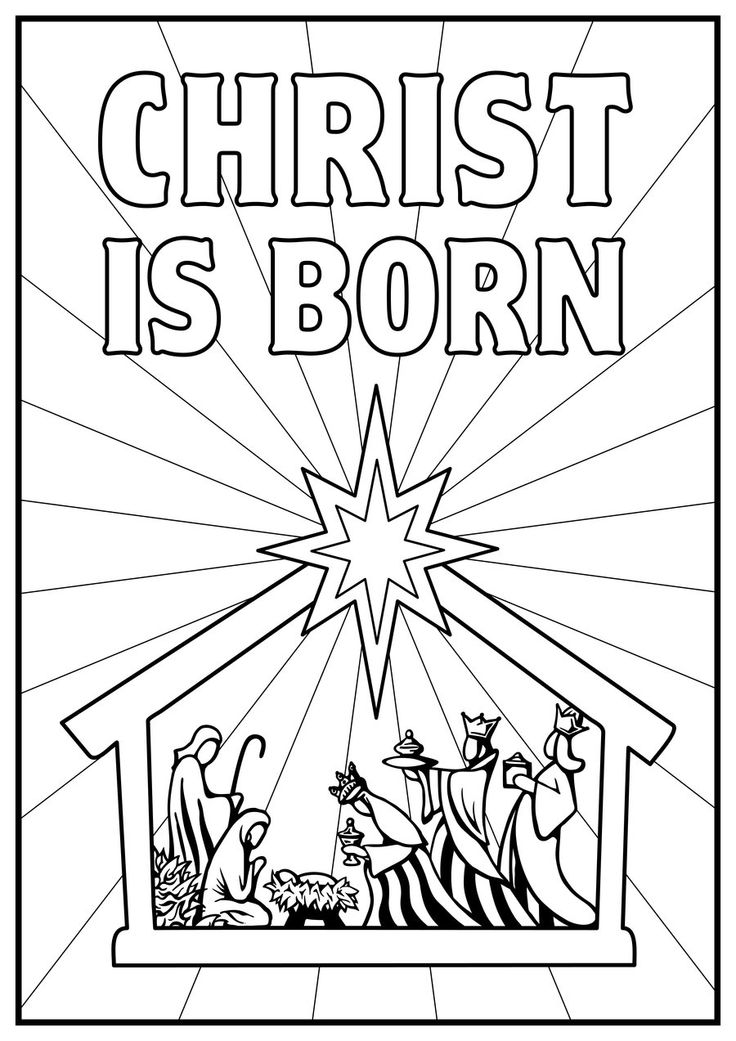 star of bethlehem coloring page star of bethlehem coloring page audio stories for kids coloring star page bethlehem of