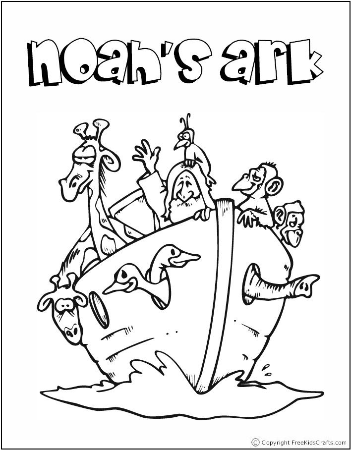 sunday school coloring pages 1708 best bible crafts and lessons sunday school images pages school sunday coloring