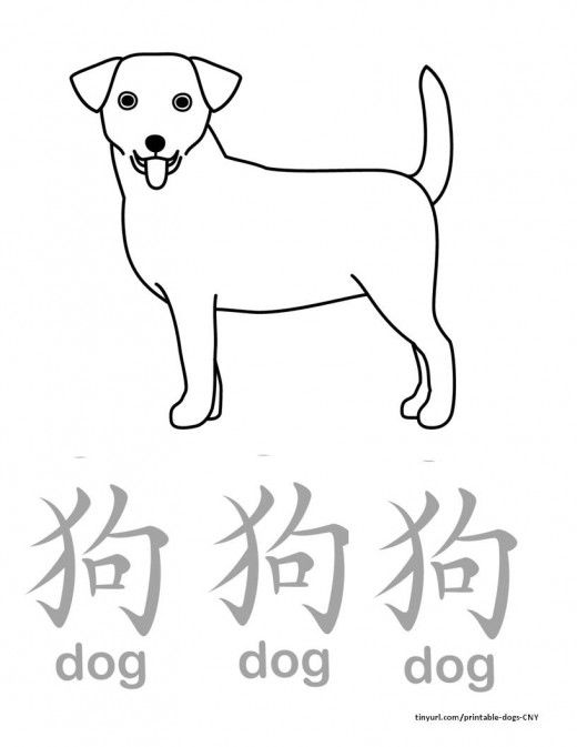 traceable dog pictures kids39 crafts for chinese new year printable dog templates pictures traceable dog