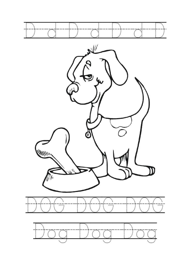traceable dog pictures letter d tracing dog preschool worksheets crafts traceable dog pictures 1 1
